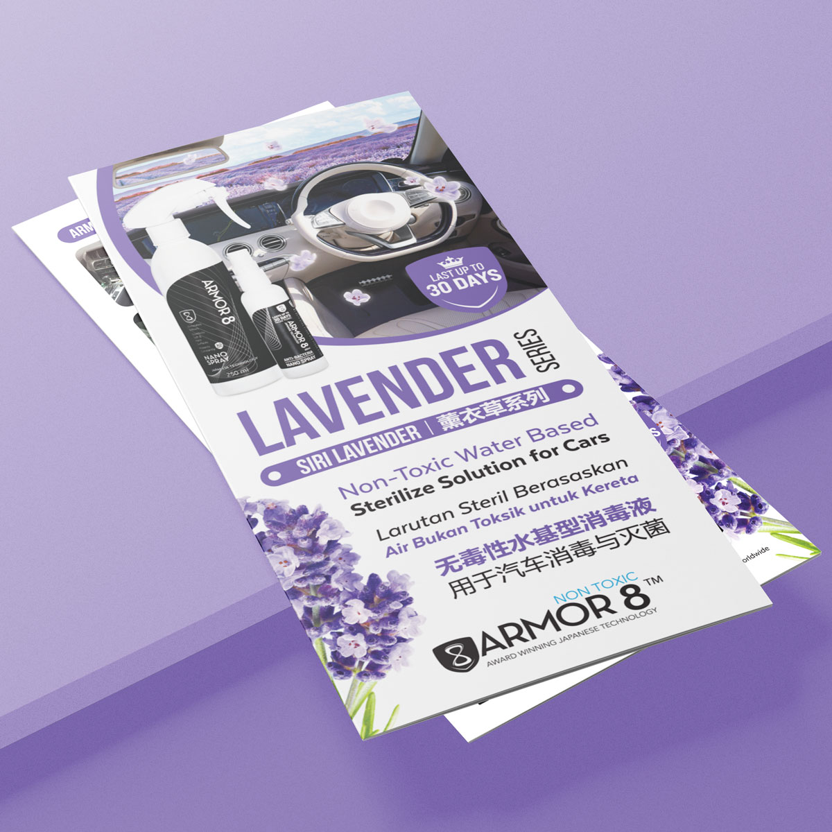 Armor8 Lavender Series for Cars Flyer Design 02