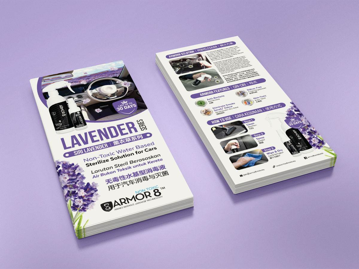 Armor8 Lavender Series for Cars Flyer Design 03