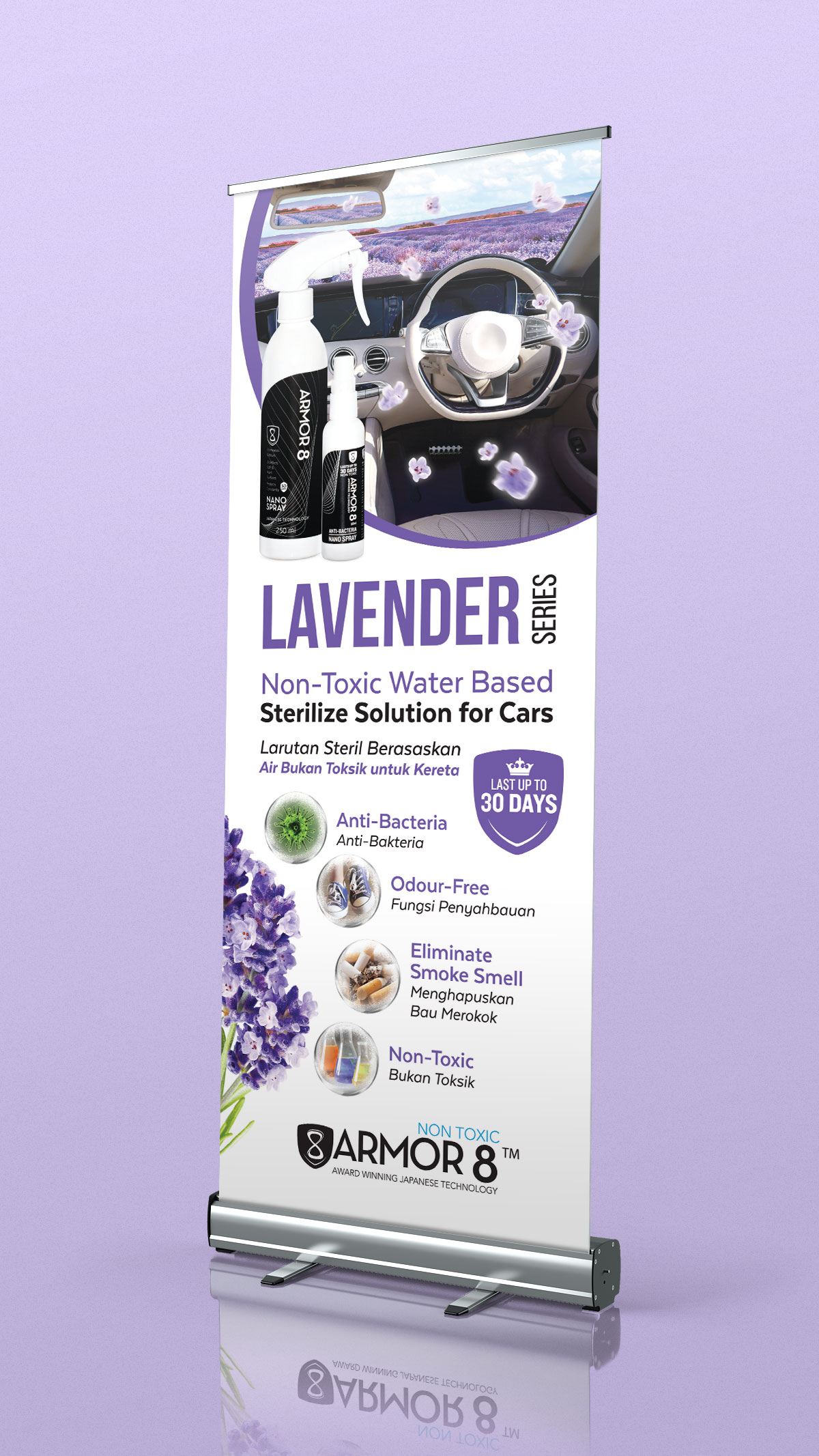 Armor8 Lavender Series for Cars Roll-Up Banner Design 06