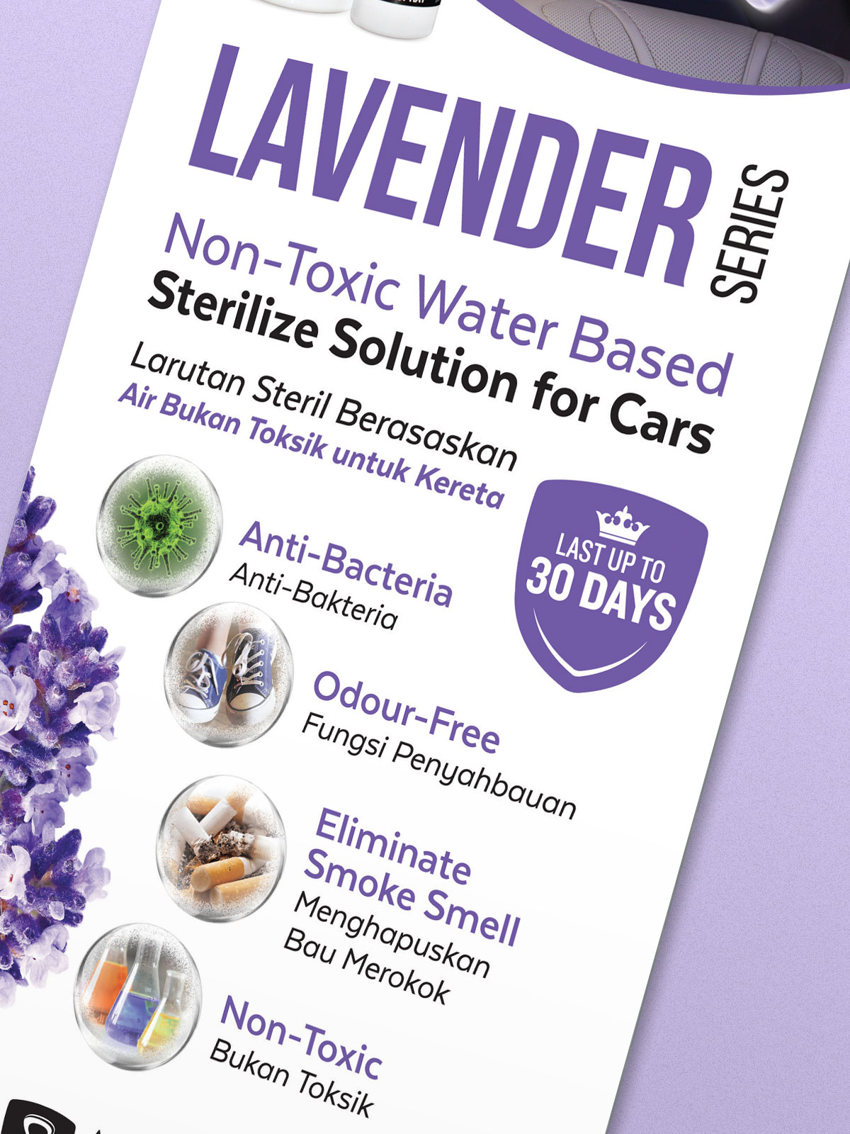 Armor8 Lavender Series for Cars Roll-Up Banner Design 07