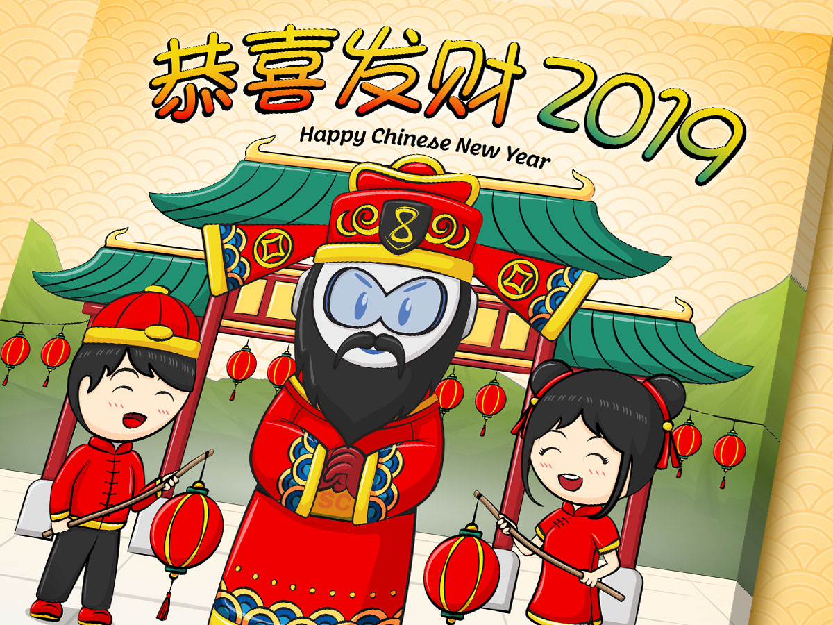 SmartCoat and Armor8 Happy Chinese New Year 2019 Facebook Post Design 01