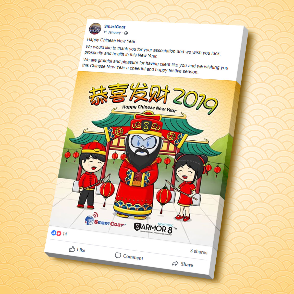 SmartCoat and Armor8 Happy Chinese New Year 2019 Facebook Post Design 03