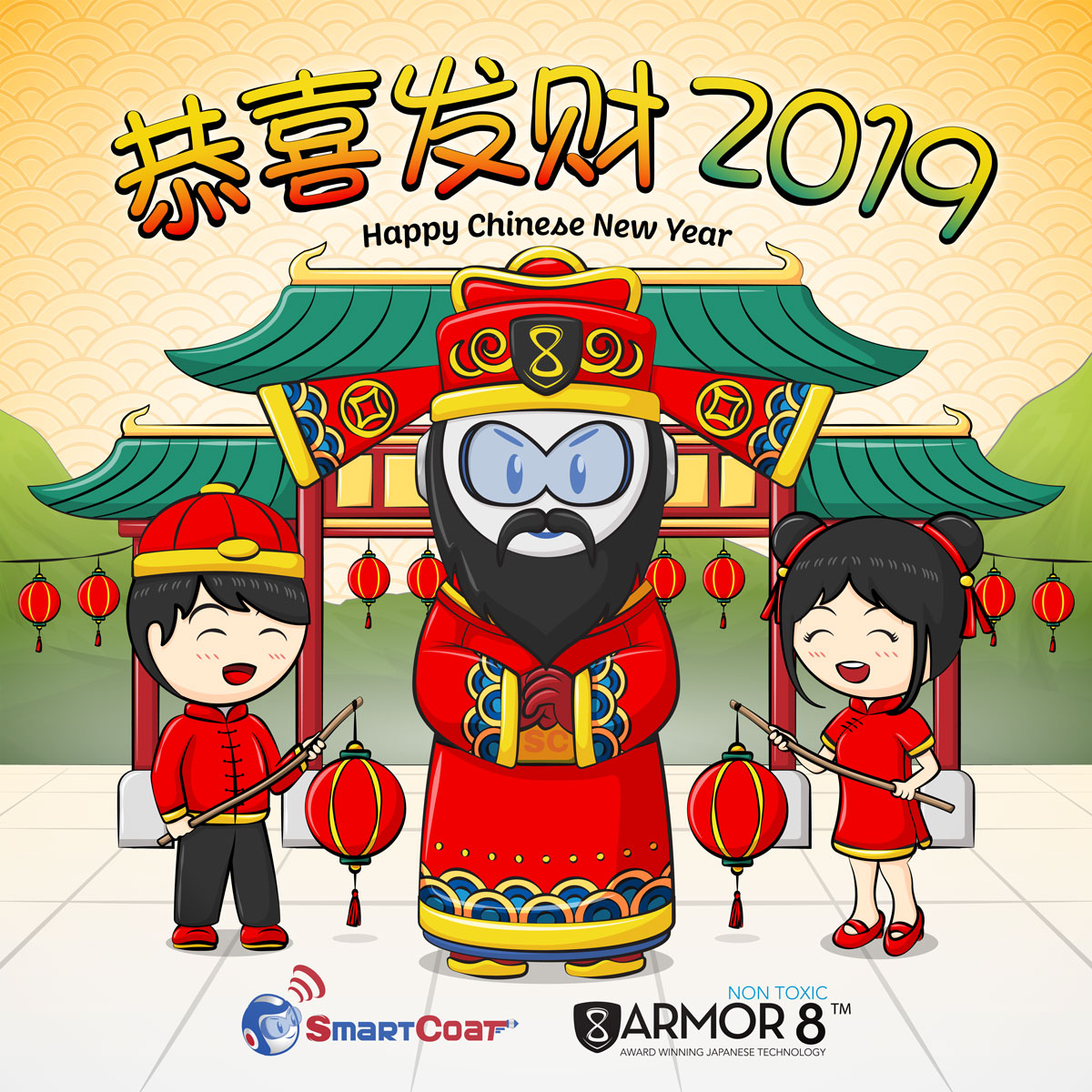 SmartCoat and Armor8 Happy Chinese New Year 2019 Facebook Post Design 04
