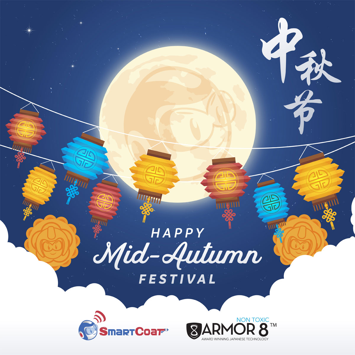 SmartCoat and Armor8 Happy Mid-Autumn Festival 2018 Facebook Post Design 04